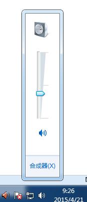 如何關閉360瀏覽器聲音的設置方法