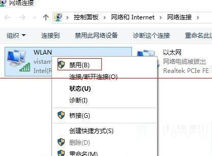 Win10系统待机后激活无法连接wifi网络的解决方法