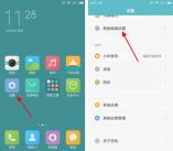 红米note3手机如何恢复出厂设置?...