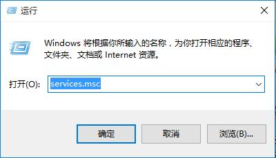 【解决方法】你已经断开连接,请检查你的网络连接然后再次尝试