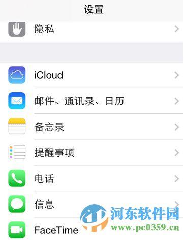iPhone微信无法访问相册怎么办?解决苹果手机微信无法访问相册的方法