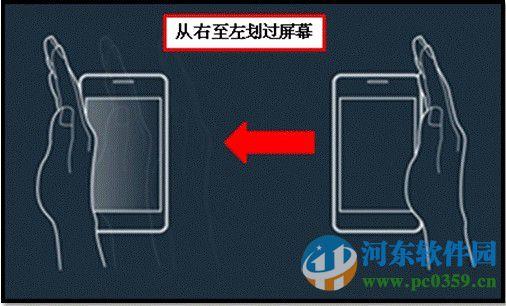三星s7怎么截图?三星s7手机截屏方法教程