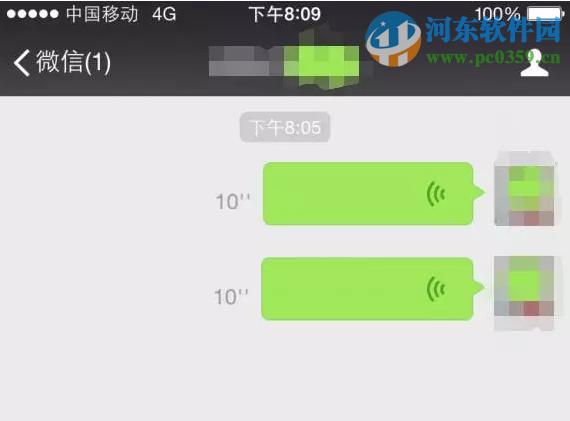 一种说法是因为苹果的屏幕出厂设定触摸屏幕10秒后就失效,所以才会有你说的10秒。但是很多苹果用户依然没有影响,也许是你发送的方式不对,你录音长的时候按屏幕的手稍微在按键上左右来回动动,试试看效果!   通过上述方法,用户即可解决iPhone手机只能发送10秒语音的方法了,更多手机操作教程,请继续关注河东软件园!