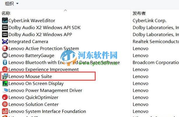 ThinkPad鼠标在AutoCAD中滚轮左右键功能无法使用怎么办?