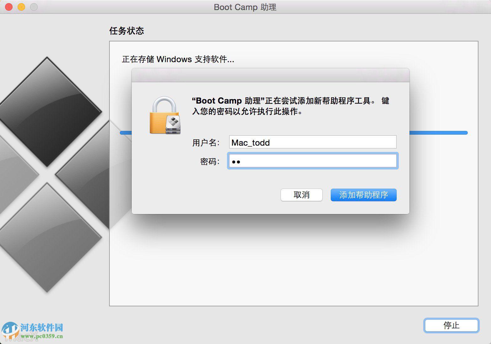 苹果笔记本MAC系统安装win10系统的方法
