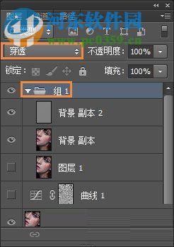 photoshop磨皮美白怎么用?photoshop磨皮美白教程