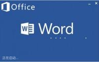 在线将caj转word文档的方法