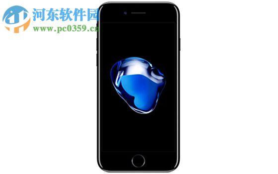 苹果iPhone7开启屏幕录制教程