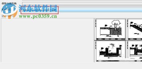 CAD转为黑文字PDF的白色cad怎么把粗变方法图片