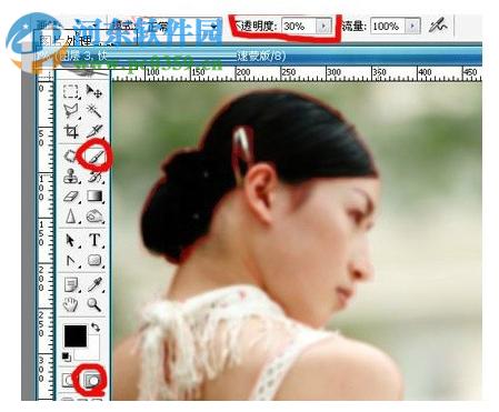 使用PS将模糊图片变清晰的方法