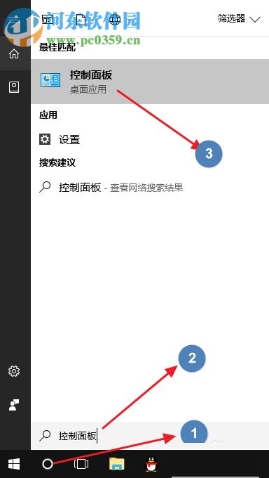 Win10任务栏显示出星期和秒的设置方法