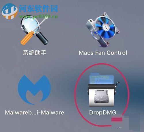 dmg文件加密码了怎么办?快速去除加密文件密码的方法