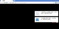 处理谷歌浏览器网页黑屏的三种方...