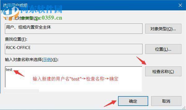 win7如何给共享文件夹设置密码_win7给共享文