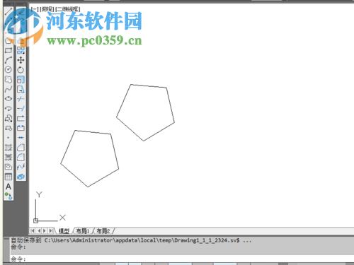 cad复制图形的教程cad值主图片