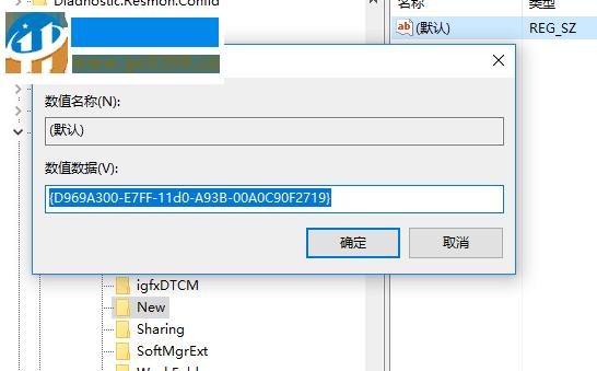 处理win10下使用鼠标右键后出现黑屏现象且无法新建的方案