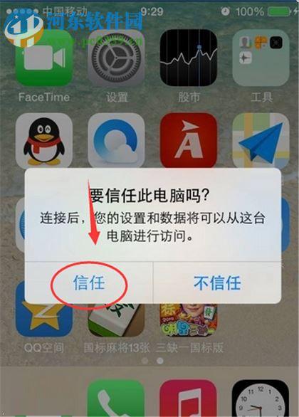 苹果手机如何恢复备忘录_mac系统恢复iphone备忘录的