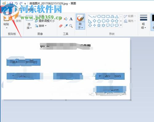 处理ps不能打开图片并提示 无法完成请求,因为程序错误 的方案