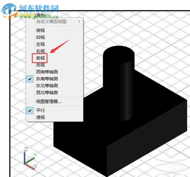 cad三维转二维平面图的方法位642010cad字体下载图片