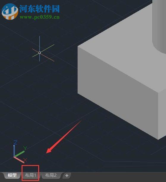 cad三维转二维平面图的方法cad2010变屏幕黑图片