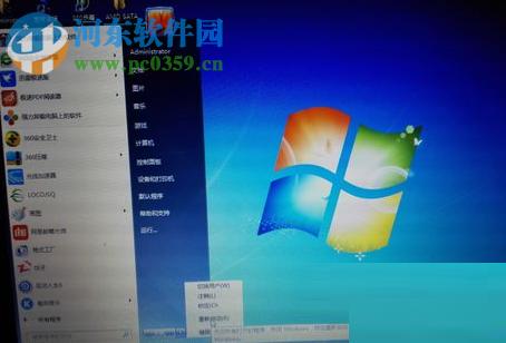 """解决电脑开机提示""""windows未能启动""""的方法"""