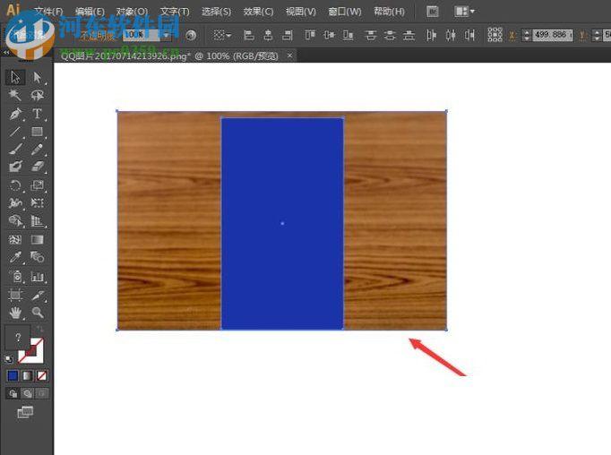 ai剪切蒙版怎么用 ai剪切蒙版的使用教程 河东软件园