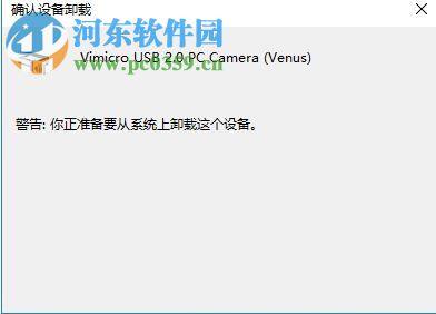 修复win10相机打不开并提示0xA00F4244(0x8007000E)的方法