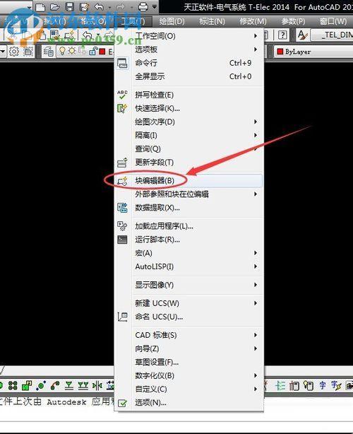 cad加密文件获取_破解cad加密文件的图纸里舞蛋破解炫扭怎么高级教程图片