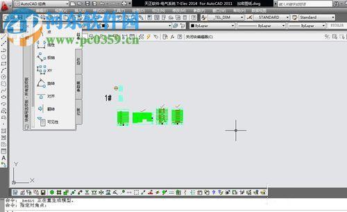 cad加密文件破解_破解cad加密包被的文件图纸教程新生儿图片