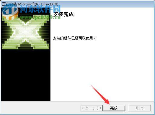 """修复帝国时代安装失败并提示""""3d3dx9_25.dll丢失""""的方案"""