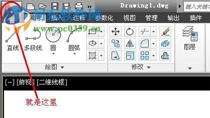 cad打印样式在哪个文件夹_打印cad打开图形保cad复制如何中样式图片