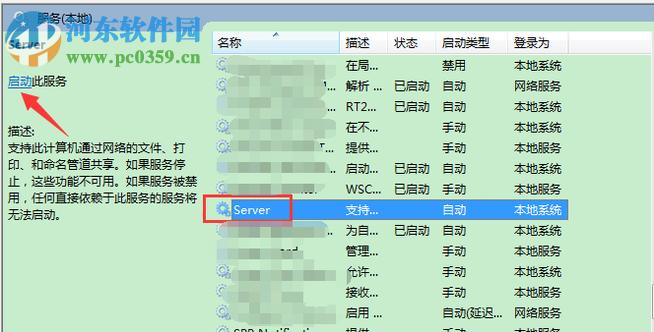 cad错位文件未解决导入_新建cad响应文件max解决cad线新建图片