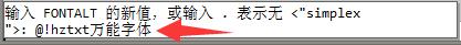 解决cad文字不显示的三种方法