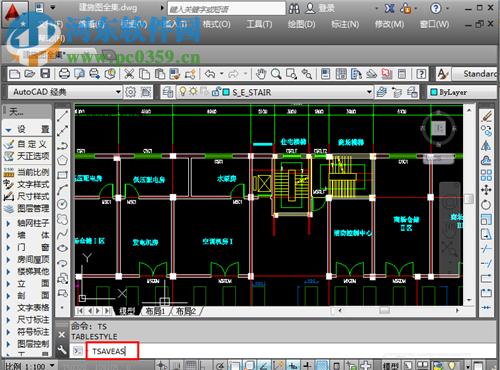 v图纸cad显示天正建筑图纸打开不全的图纸cad改a4方法图片