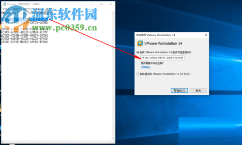 VMware Workstation Pro 14安装激活教程