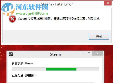 解决steam需要在线进行更新。请确认您的网络连接正常的方法