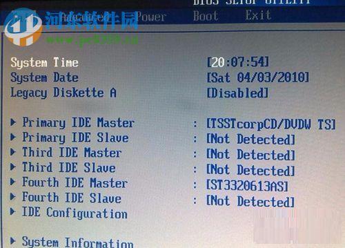重装系统鼠标键盘失灵的解决方法