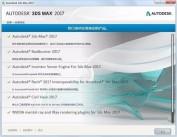Autodesk 3DMax 2017安装破解教...