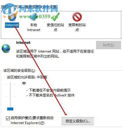 """修复IE/Edge""""无法安全地连接到此页面""""的方法"""