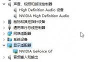 解决澳博国际娱乐平台10 groove无法播放并提示...
