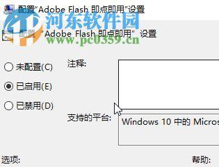 修复edge浏览器播放视频黑屏的方法