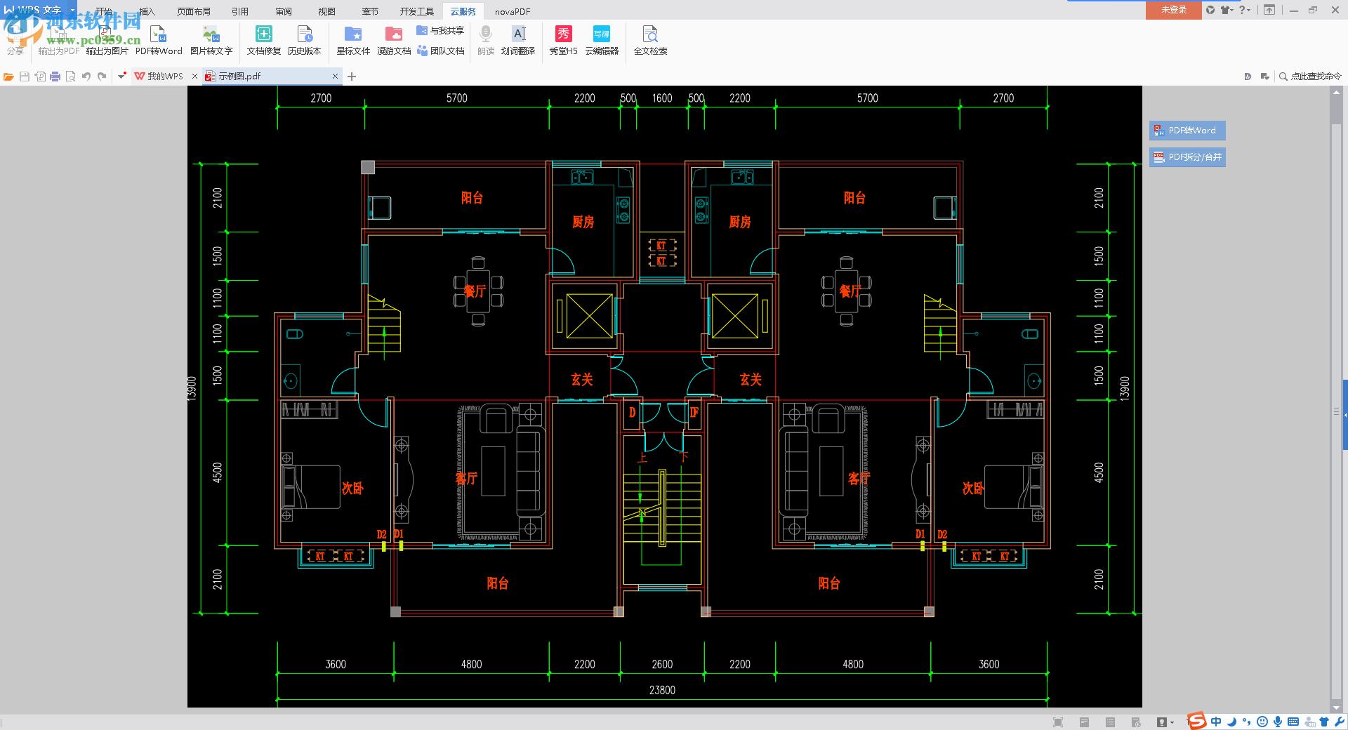 cad迷你看图将CAD异端转换为PDF的图纸红方法大图纸剑图片
