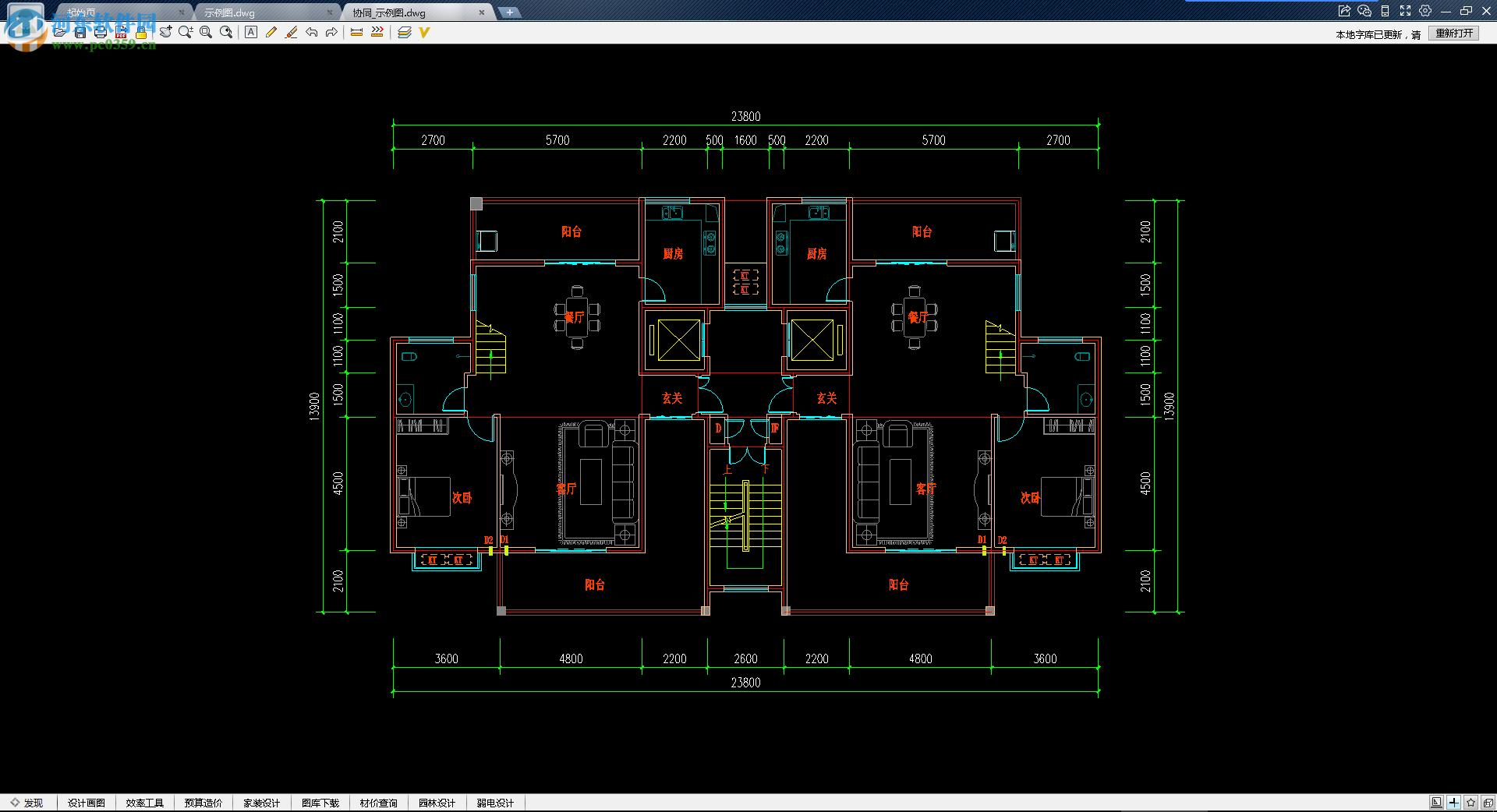 CAD迷你看图发送CAD手机到图纸的方法-河电器设备图纸图片