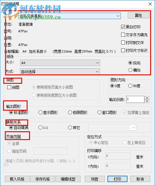 caxa2013打印标题的图纸国标栏方式图纸填写方法图片