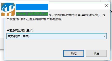 修复win7 wifi名称乱码的方案