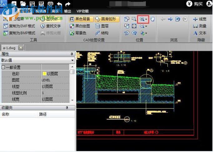 cad显示和隐藏方法的文字cad画怎么快速墙体图片