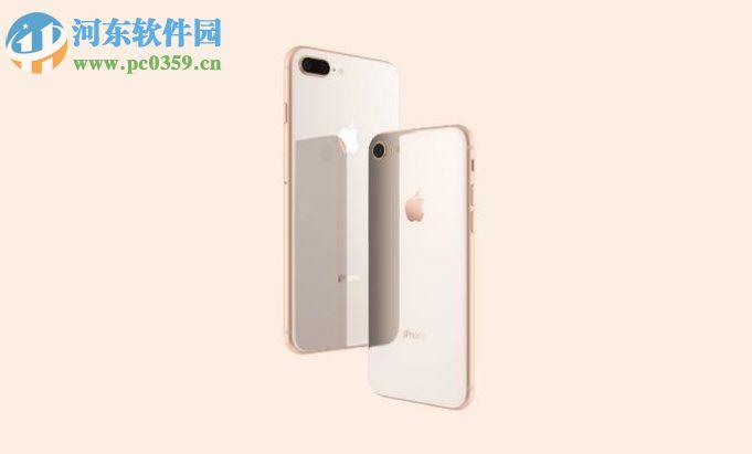 iphone手机修改默认字体的方法 - 河东软件园