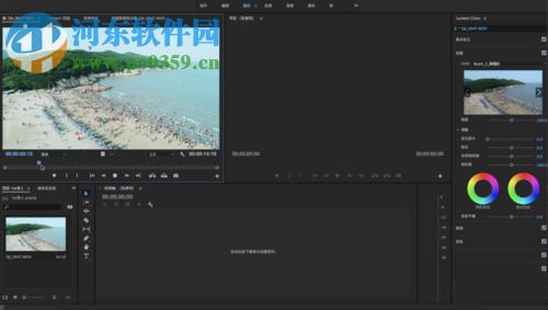 premiere简称pr,是我们电脑中用来制作视频的软件,无论是视频的剪辑