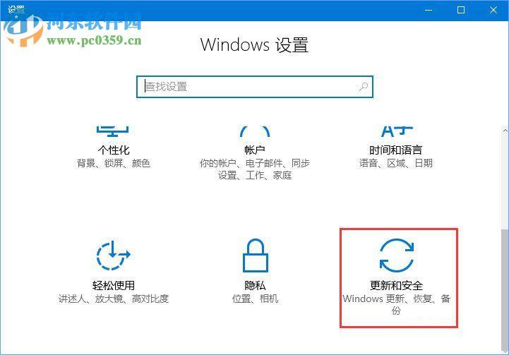 """解决win10金橙子软件提示""""mfc application已停止工作图片"""