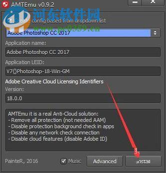Adobe Photoshop CC 2017破解教程